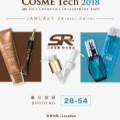 SR Packaging attending Cosme Tech 2018